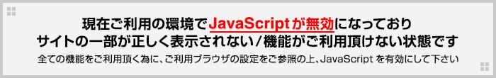 js_alert