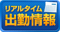 デリヘルじゃぱん!東久留米(東京)のデリヘル店舗一覧のリアルタイム出勤情報